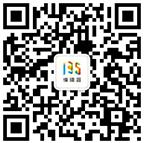 塑机辅机105704B-157