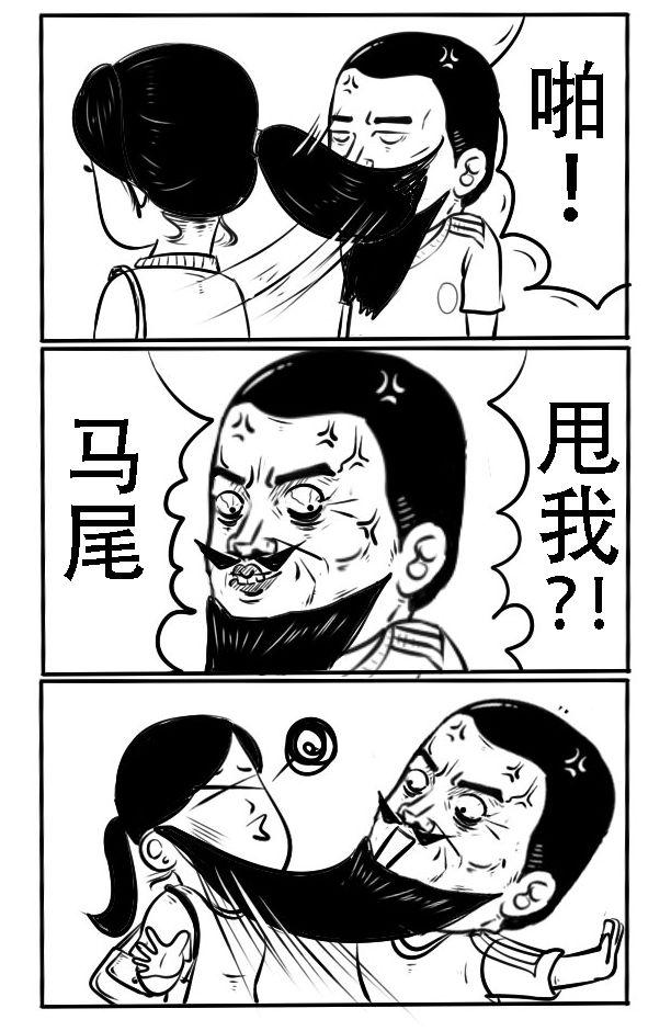 男人留鬍子,撩妹更容易? 撩妹招式 第11張