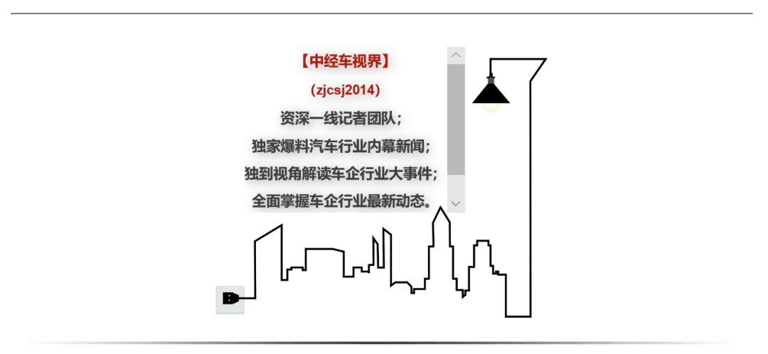 """7~12万级SUV市场再落子 针对""""Z时代""""哈弗推出""""哈弗初恋"""""""