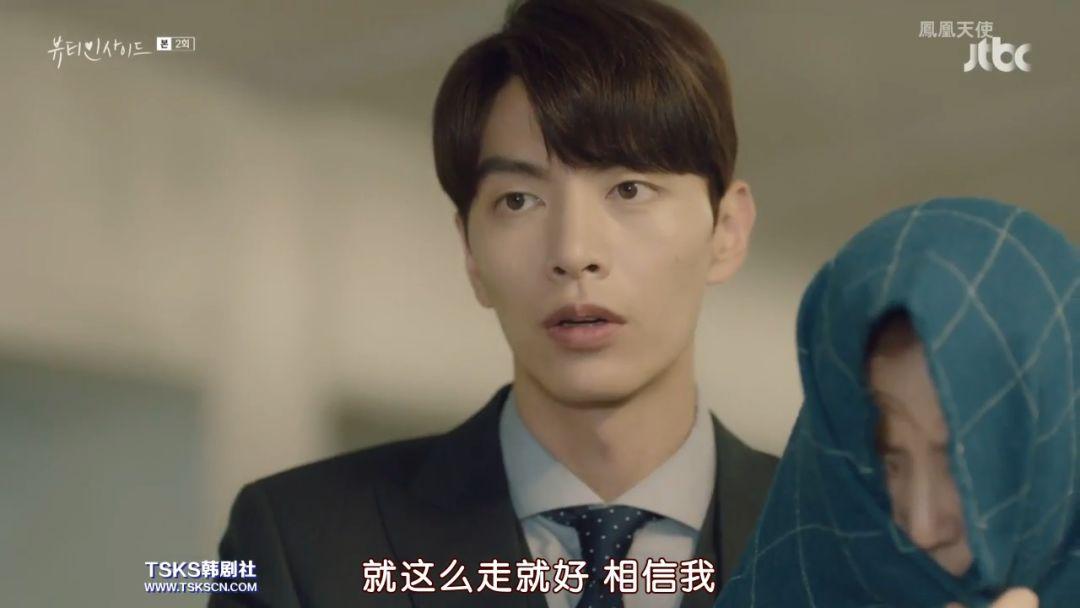 劉強東看到這部神劇,再不敢說自己臉盲了!!