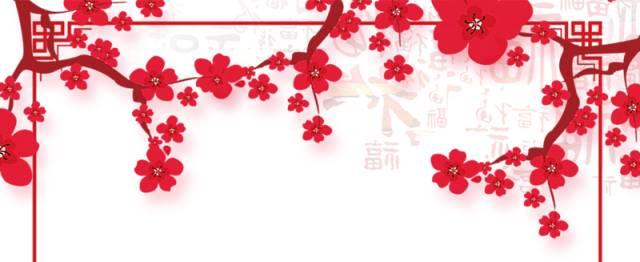 宜春市枣树小学