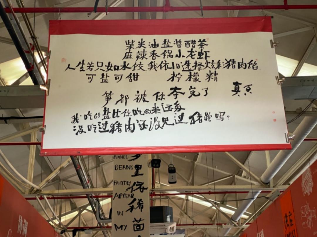 三源里:我在菜市场写了些什么?