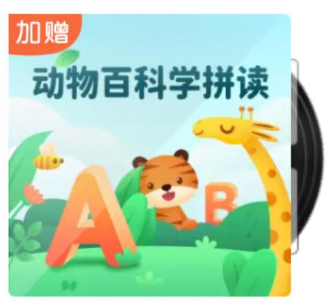 郭晶晶儿子天价幼儿园曝光!网友:都教啥?宝宝优质教育究竟要花多少钱?!
