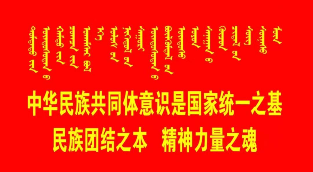 【音视频】2021年 8月7日满语新闻报道早体育新闻我为广大群众解难 | 山北齐新闻报道(7月28日-8月6日) 今日资讯(图1)