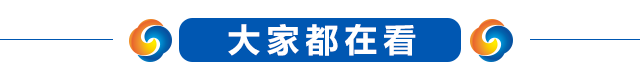 """1000华人骚乱前为""""骄傲男孩""""受伤成员捐款占了8成,美国人很惊讶"""
