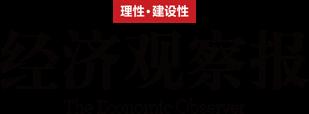 在山东,追寻转型中国的答案