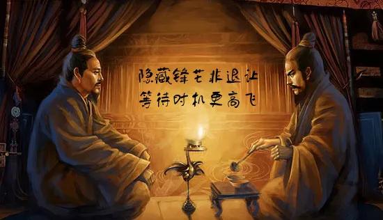 《易经》64卦只说了一个道理:如何过好这一生(强推)!