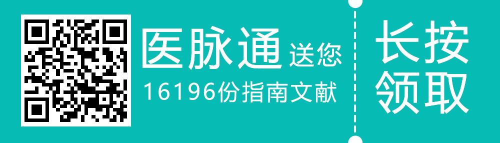 2018AHA心肺復蘇指南發布,更新要點一覽!