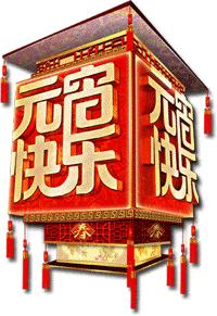 www.weixinhow.com