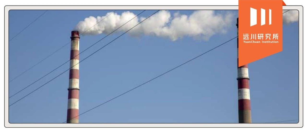 电荒背后的煤电博弈