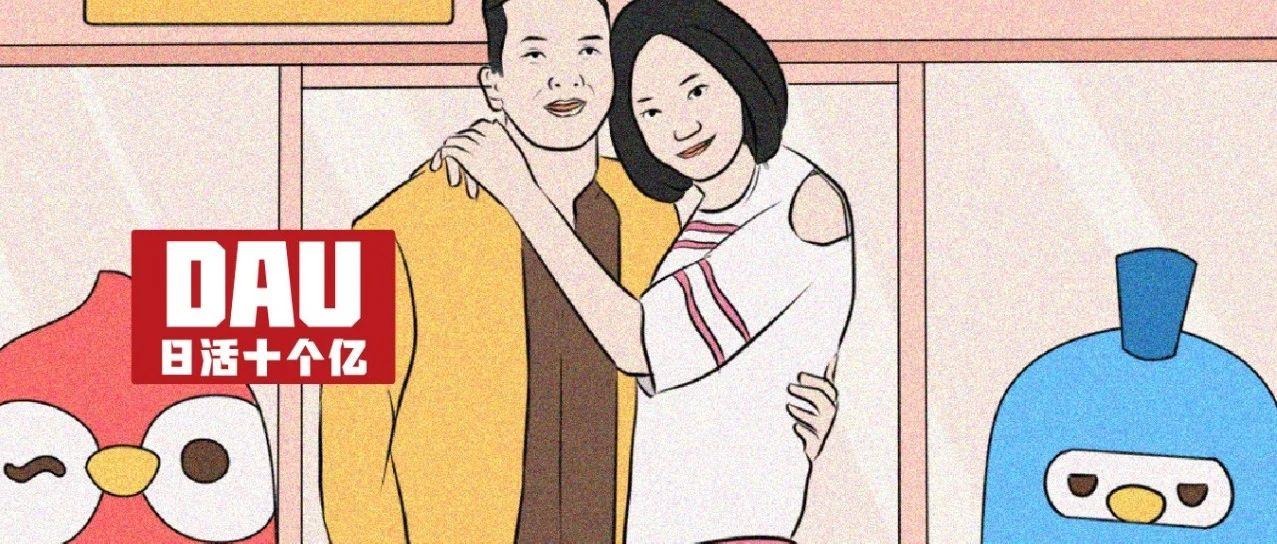 人类高质量七夕嗑CP指南