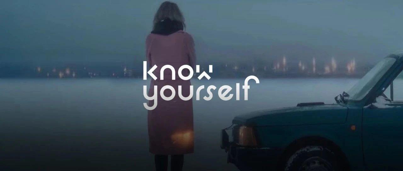 不知道自己到底需要什么,可能是你已经失去「真诚存在的能力」太久了。