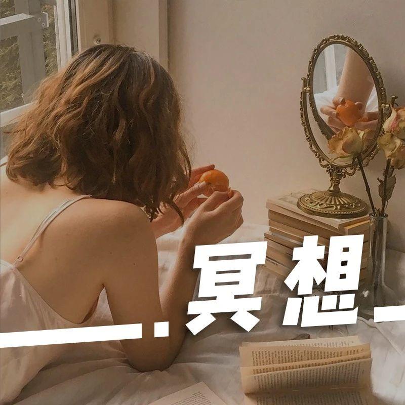 """""""如果不是闹铃叫我,我愿在床上躺到地老天荒……"""" 丨不愿上班的""""节后综合症""""怎么破?"""