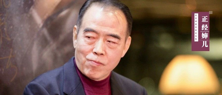 洪晃、倪萍和陈红:到底是什么样的女人,才敢爱上陈凯歌式文艺渣男?