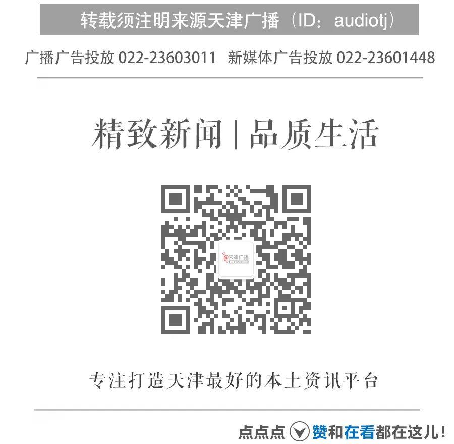 """逝者 """"90后""""魏宏运:从地下党人到著名历史学家"""
