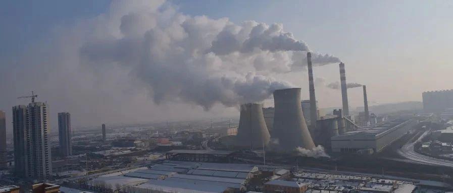"""冬天又被评为""""最冷冬天""""能源煤炭值得做吗?"""