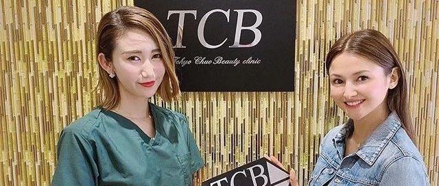TCB手记 200211 瑞丽名模橋本丽香来院