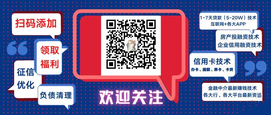 申请信用卡丨宁波银行大额卡种放水!下卡额度最高60W!