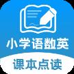 陕西小城优学互联网科技有限公司