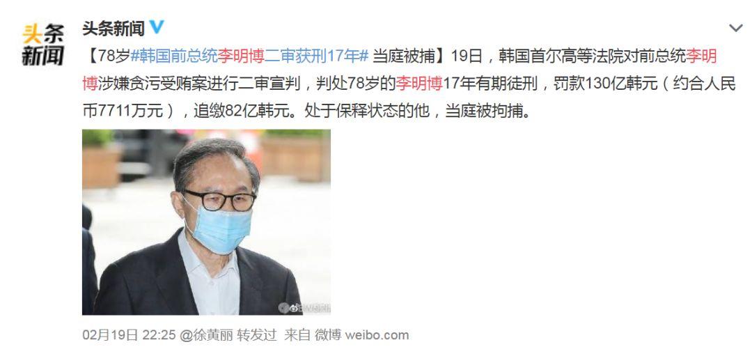青瓦台魔咒:为什么历届韩国总统都没好下